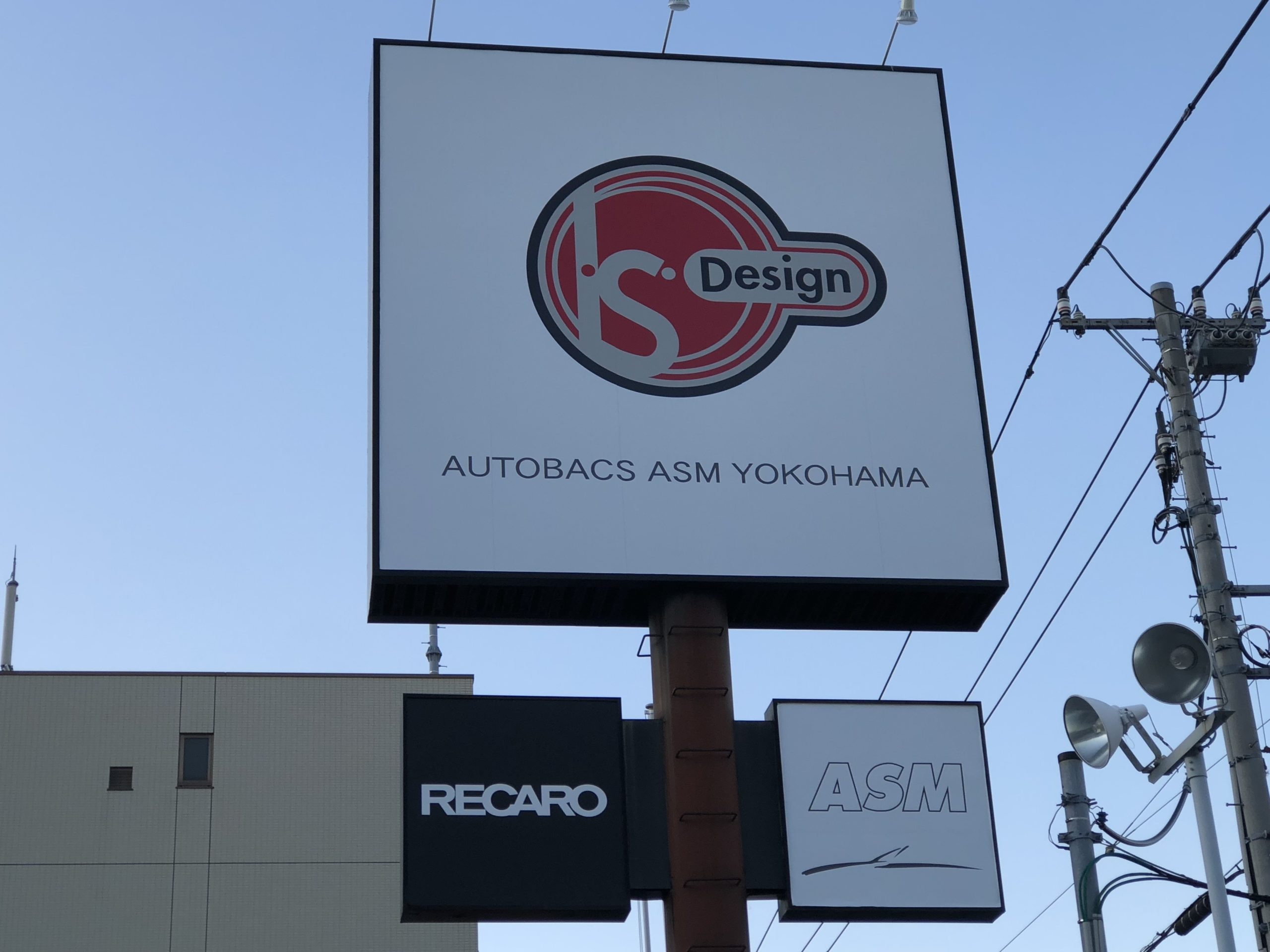 ASM横浜